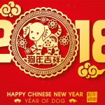 CHINESE NEW YEAR – Earth Dog