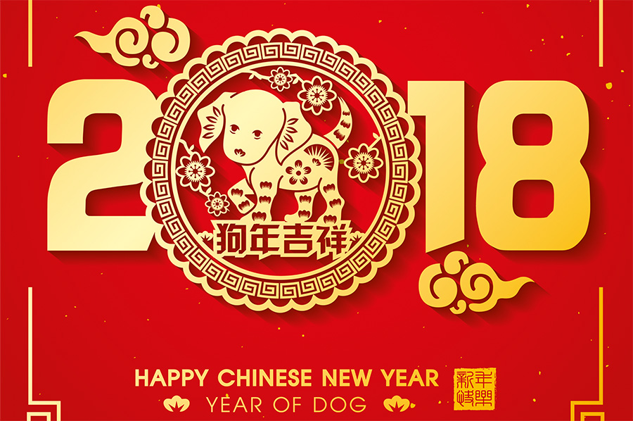 Dog 2018 Chinese New year 2018