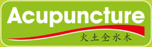 Southwell Acupuncture Logo